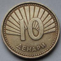 Македония, 10 денаров 2008 г