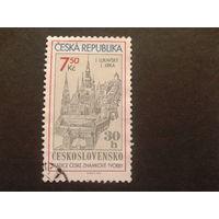 Чехия 2006 марка в марке