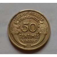 50 сантим, Франция 1933 г.