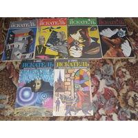 """6 журналов """"Искатель"""",за 1991-1993 гг."""