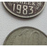 СССР пара монет расколы