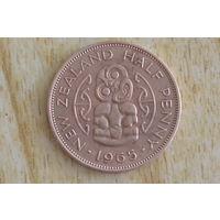 Новая Зеландия 1/2 пенни 1965(последний год)