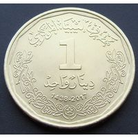 Ливия. 1 динар  2017 (АН 1438) год   UC#1