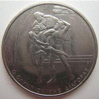 Греция 500 драхм 2000 г. XXVIII летние Олимпийские Игры, Афины 2004. Диагор (u)