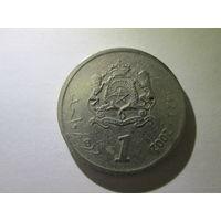 Марокко 1 дирхам 2002 г. Распродажа