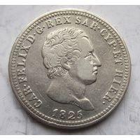 Италия, 2 лиры, 1825, серебро