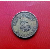 99-13 Египет, 50 пиастров 2007 г.