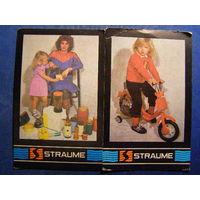 Календарик 1988 СТРАУМЕ