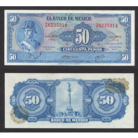 Распродажа коллекции. Мексика. 50 песо 1972 года (P-49u.1 - 1946-1978 Issue)