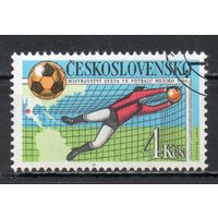 Чемпионат мира по футболу в Мексике Чехословакия 1986 год серия из 1 марки