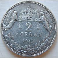 20. Венгрия 2 кроны 1912 год, серебро*