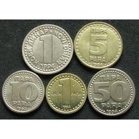 Югославия набор 1994 года UNC распродажа коллекции