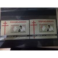 1965 Бурунди. Медицина. Борьба с туберкулезом. 2 блока. MNH(**)