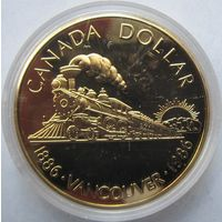Канада, доллар, 1986, серебро, позолота, пруф