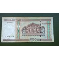 500 рублей  серия Вт
