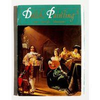 Набор 16 открыток . Голландская живопись . 1983 г.