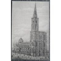 Кафедральный собор в Страсбурге. (3) Старинная открытка. Чистая.