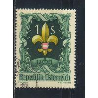 Австрия Респ 1951 Всемирный слет скаутов Бад Ишле #966