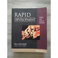 Rapid Development: Taming Wild Software Schedules - McConnell