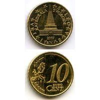 Словения 10 евроцентов 2007 г. KM#71