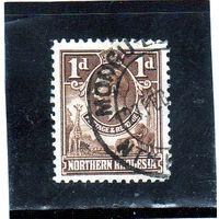 Северная Родезия.Ми-2.Король Георг VI и животные.1925.