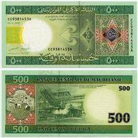 Мавритания. 500 угий (образца 2006 года, P12b, UNC)