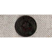 Новая Скотия 1/2 цента 1861 /Виктория/ шотландия РЕДКАЯ /(М)