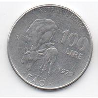 100 лир 1979 Италия продовольственная программа фао