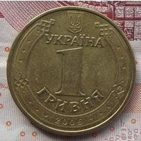Украина 1 гривна 2006г.