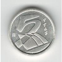 Испания 5 песет 2001 года. Серебро 925 проба. Штемпельный блеск! Состояние UNC! Редкая!