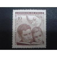 Чили 1966 писательница, Нобелевский лауреат