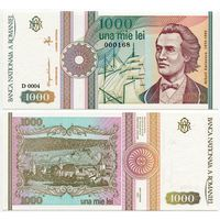 Румыния. 1000 лей (образца 1991 года, P101A, UNC)