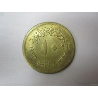 10 Миллим (Египет)