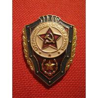 Отличник Советской Армии.