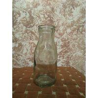 Бутылка молочная 1957г 0.25л.