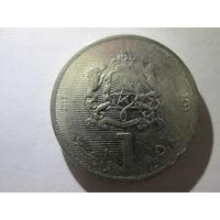 Марокко 1 дирхам 2012 г. Распродажа
