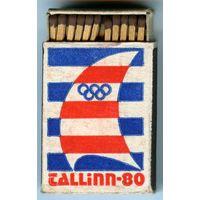 Спички #14 Таллин-80