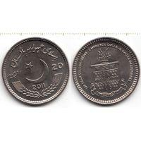 Пакистан 20 рупий 150 лет Колледжу Лоуренса 2011