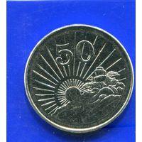 Зимбабве 50 центов 2002 UNC