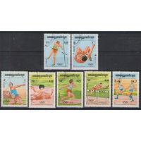 Кампучия Олимпийские игры в Лос-Анджелесе 1984 год гашеная серия из 7-ми марок