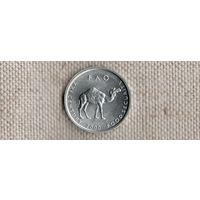 Сомали 10 шиллингов 2000/фауна/верблюд/(NS)