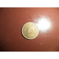 1 доллар  Тайвань