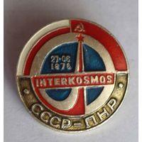 "Значок ""Интеркосмос.СССР-ПНР.27.06.1978"""