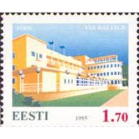 Эстония 1995 год. Мотопробег Виа Балтика (Via Baltica) (совместный выпуск). Архитектура 1м**