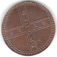 Грош 1727 г. Крестовая (копия)