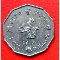 35-02 Гонконг, 5 долларов 1976 г.