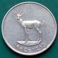 25 филсов 1995 ОАЭ