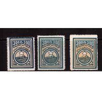 Армения-1922 (Мих.IVв)  * , 3м-разн.цвет, Гражданская война(2)