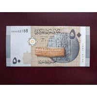 Сирия 50 фунтов 2009 UNC