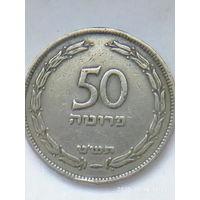 50 прут Израиль 1949 г.СОХРАН. РОДНАЯ ПАТИНА.Без мц. Распродажа.